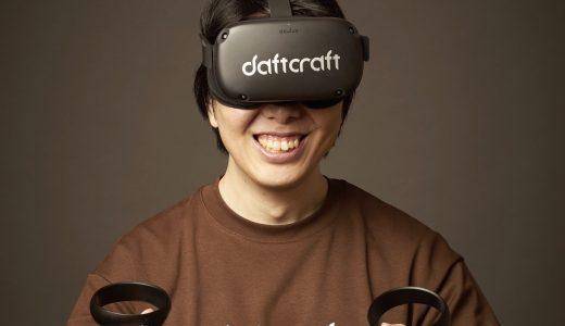 「ここには、新たな視点を与えてくれる仲間がいる」佐藤 – サーバーサイドエンジニア【ダフトクラフト メンバーインタビュー #2】